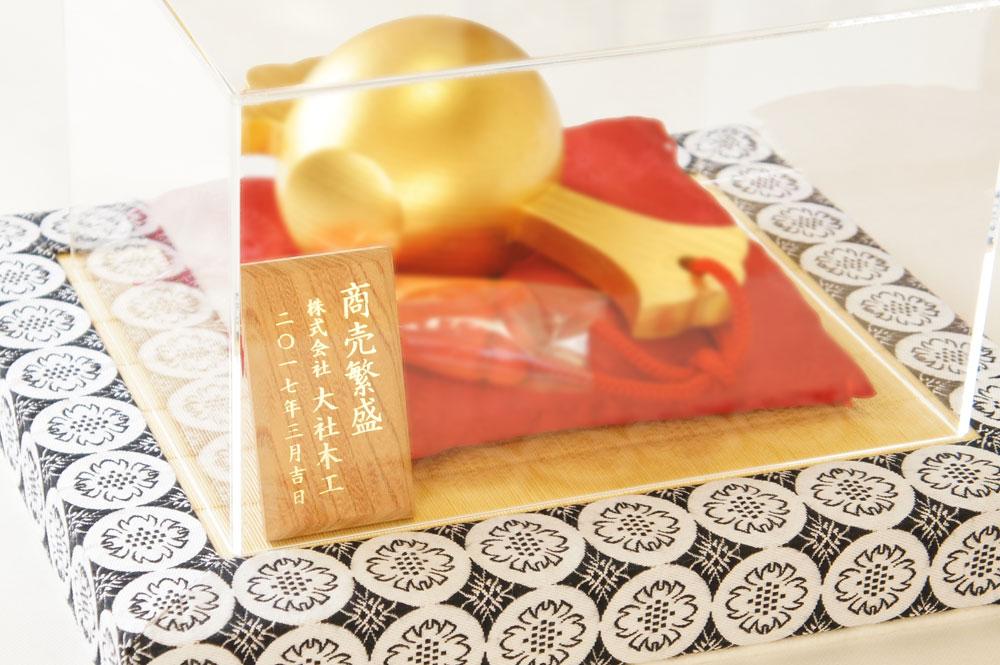 純金箔製打ち出の小槌名入れ刻印プレート