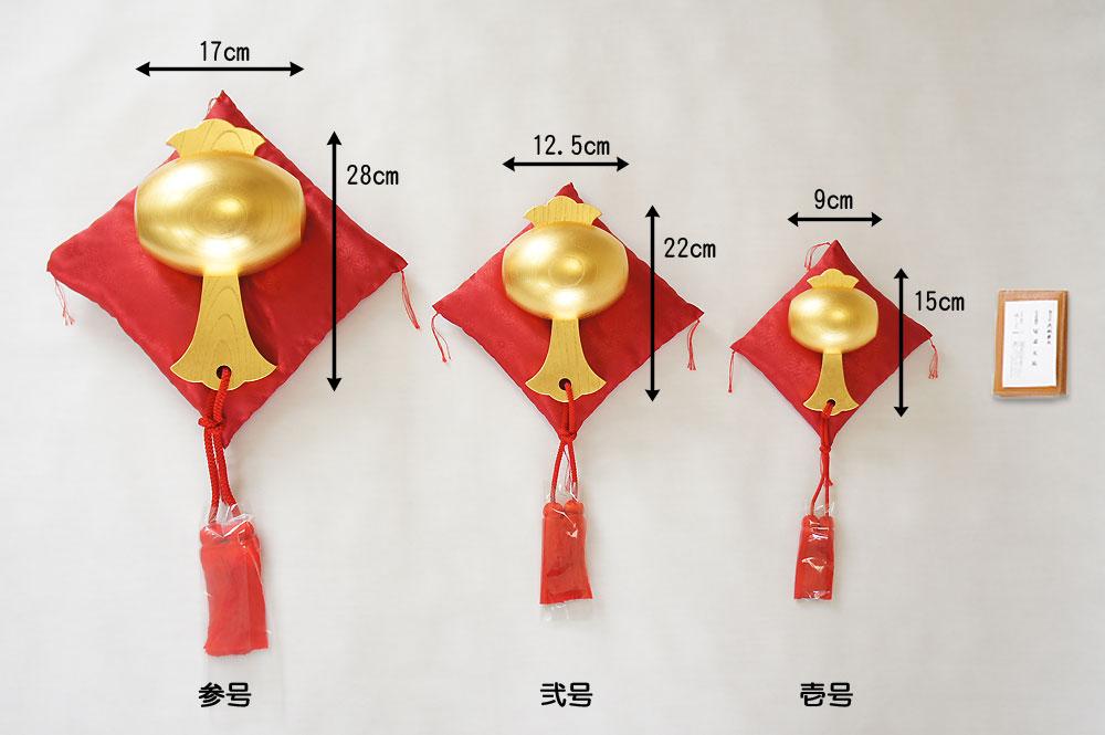 純金箔製福こづちサイズ比較